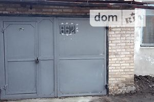 Купить гараж в Киевской области