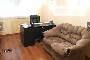 Купить офисное помещение