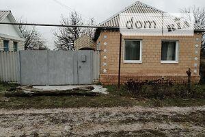 Сниму дом долгосрочно Луганской области