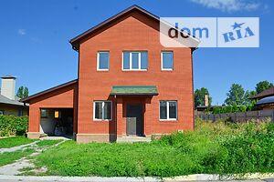 Продажа дома, Днепропетровск, р‑н.Золотые ключи, Харьковскаяулица, дом 62