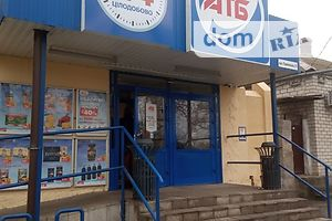 Продажа помещения свободного назначения, Херсон, р‑н.Центр, Перекопскаяулица