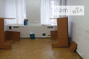 Офисы без посредников Николаевской области