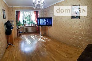 Куплю недвижимость Николаевской области