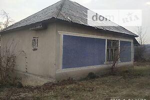 Недвижимость в Иршавеa