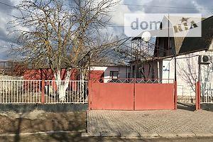 Недвижимость в Коблеве