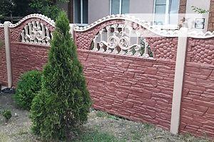 Куплю недвижимость Донецкой области
