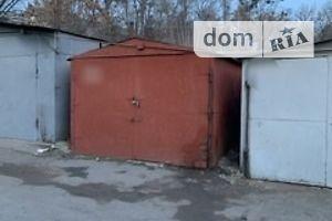 Аренда мест в гаражном кооперативе