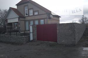 Куплю недвижимость в Жашкове