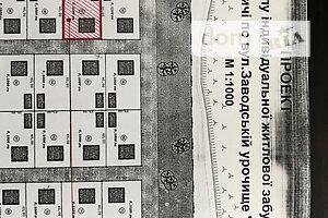 Куплю земельный участок в Дрогобыче без посредников
