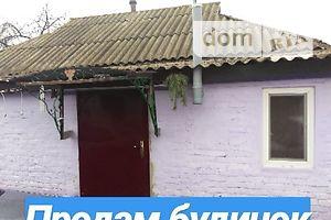 Куплю недвижимость в Кобеляках