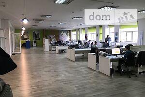 Офисы в Львове без посредников