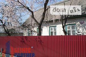 Продажа дома, Черкассы, р‑н.Дахновка, РокоссовскогоМаршалаулица