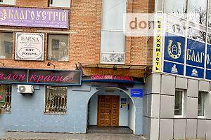 Продаж торгової площі, Вінниця, Соборна, буд. 99а