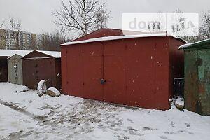 Сниму место в гаражном кооперативе долгосрочно в Львовской области