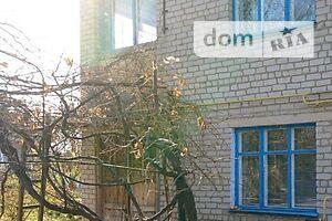 Куплю жилье в Вознесенске без посредников