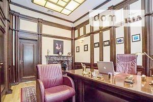 Куплю офис в Яготине без посредников