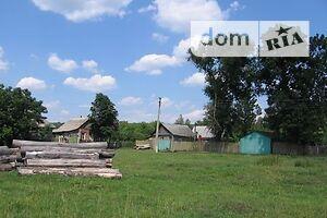 Куплю земельный участок в Печенегах без посредников
