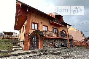 Куплю недвижимость в Сваляве