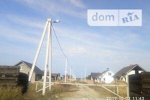 Купить землю сельскохозяйственного назначения в Киевской области