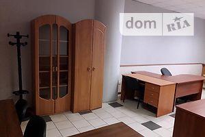 Сниму офис в Димитрове долгосрочно