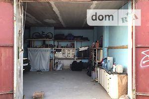 Сниму место в гаражном кооперативе долгосрочно в Одесской области