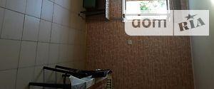 Куплю недвижимость в Звенигородке