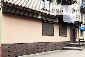 Офисные помещения без посредников Полтавской области