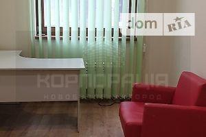 Сниму офис в Рахове долгосрочно