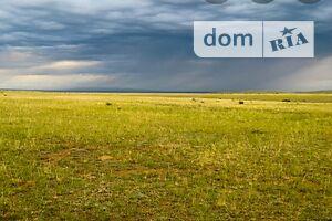 Продажа земли сельскохозяйственного назначения, Одесса