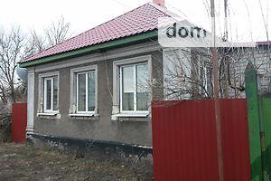 Куплю недвижимость в Станично-Луганском