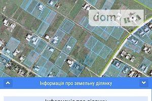 Куплю земельный участок в Любаре без посредников