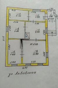 Продается одноэтажный дом 63 кв. м с баней/сауной