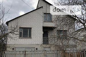 Продажа дома, Житомир, р‑н.Крошня, Чешскаяулица
