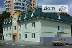 Продается помещения свободного назначения 705 кв. м в 3-этажном здании