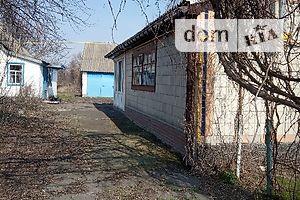 Куплю дом в Лохвице без посредников