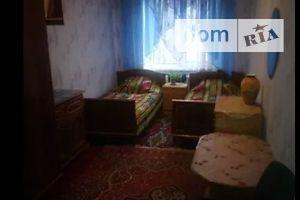 Комнаты в Кременчуге без посредников
