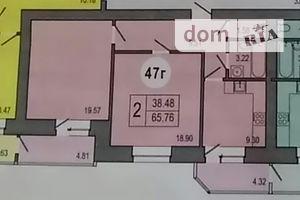 Продаж квартири, Рівне, р‑н.Ювілейний, Соборна