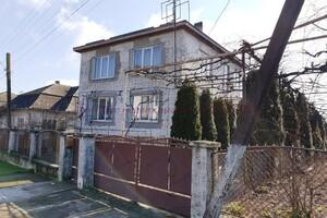 Продается дом на 2 этажа 174 кв. м с подвалом