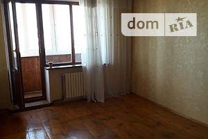 Куплю квартиру Житомирской области