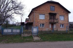Продажа дома, Тернополь, c.Билоскирка