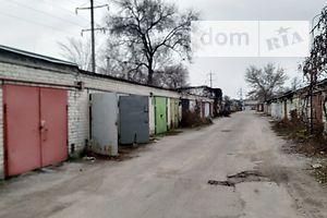 Купить гараж в Запорожской области