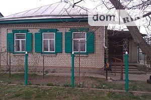 Недвижимость в Кременчуге