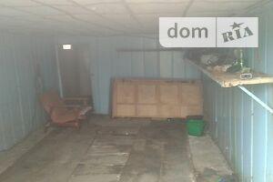 Куплю гараж в Шостке без посредников