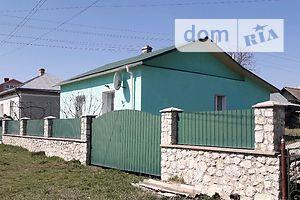 Куплю недвижимость в Подволочинске