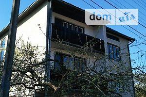 Недвижимость в Хусте