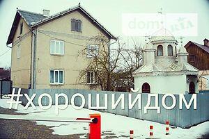 Продається будинок 2 поверховий 230.9 кв. м з садом