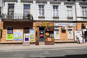 Долгосрочная аренда помещения свободного назначения, Тернополь, р‑н.Центр, Руськаулица