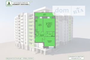 Продається 2-кімнатна квартира 65.72 кв. м у Тернополі