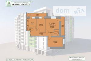 Продається 3-кімнатна квартира 86.8 кв. м у Тернополі