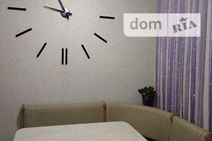 Недвижимость в Новоайдаре